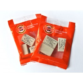 Packet of 3 Pencil Erasers